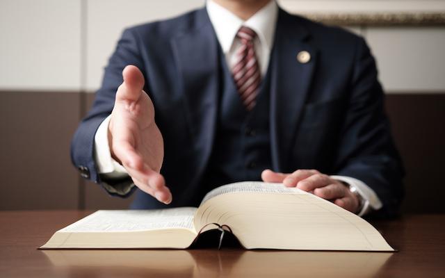 弁護士を雇うメリット